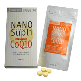 Nano PRI cyclo encapsulated CoQ10 300 mg x 120 tablets