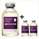 Bbラボラトリーズ(プラセンエクストラクト) 水溶性 プラセンタ エキス 原液/美容液 50ml 5ml×2
