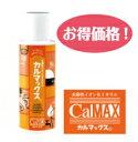 Calmax2015