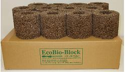 池・湖沼・溜めマス用水質浄化ブロック「エコバイオブロック・オクト(12個入り)」