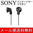 Sony ソニー イヤホン MDR-E9LP インナーイヤー 開放型 オープン インイヤー ブラック 【メール便 送料無料】
