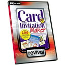 【お取り寄せ】Card and Invitation Maker /PC 輸入版