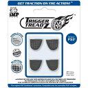【取り寄せ】Trigger Treadz (4 Pack) [Black] PS5 輸入版