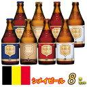 シメイ ゴールド/レッド/ホワイト/ブルー Chimay G
