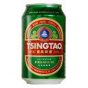 青島ビール(チンタオビール)330ml4.7%缶中国ビール