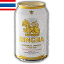 シンハービール/Singha24本/缶タイビール330ml5.0%