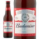バドワイザーBudweiser355ml瓶5%アメリカビールアメリカンビール
