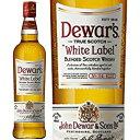 【正規品】デュワーズ ホワイト・ラベル/Dewar's WHITE LABEL ビン・瓶 スコットランド 700ml 40.0% スコッチウイスキー ハイボールに..
