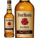 【正規品】フォアローゼス/Four Roses ビン・瓶 アメリカ 700ml 40.0% バーボンウイスキー ハイボールにおすすめ