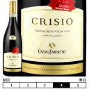 ショッピング白 クリージオ[2015]カサルファルネート 辛口・白 750ml CASALFARNETO[CRISIO] イタリア マルケ 白ワイン