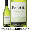 パヌール シャルドネ[2018]エラスリス・オバリェ 白 750ml Vinedos Errazuriz Ovalle S.A. [Panul Chardonnay] チリ 白ワイン