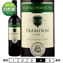 トラミナック・セレクテッド[2017]クロアチア 白 750ml Ilocki Podrumi[Traminac Selected]イロチュキ・ポドゥルミ 白ワイン