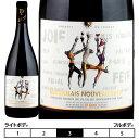 ルー・デュモン[2019]ボージョレ・ヌーヴォー・ヴィエイユ・ヴィーニュ・ドゥ・プリュトス・ドゥ・ソワサント・ディザン 赤 750ml Lou Dumont[Beaujolais Nouveau VIEILLES VIGNES DE PLUS DE SOIXANTE-DIX ANS]フランス ブルゴーニュ ボジョレー・ヌーヴォー 新酒 赤ワイン