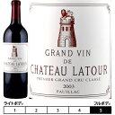 シャトー・ラトゥール[2003]赤750mlChateauLatour[パーカー・ポイント100点!!]フランスボルドー赤ワインメドック格付一級ポイヤック