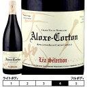 ルー・デュモン レア・セレクション アロース・コルトン 2004年 750ml フランス ブルゴーニュ 赤ワイン