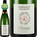 епеье▐еєбже└еые╢е╣ббеы е╚еьб╝е║ббе╗еьепе╖ече═ е╤б╝ е▐еыепбже╞еєе┌[2013]е╔есб╝е╠бже▐еыепбже╞еєе┌ ╦вбж╟Є 750mlббCremant D'Alsace Le 13 Selectionne Par Marc Tempe[Domaine Marc Tempe]