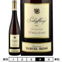 ショッピングフランス マルセル・ダイス[2013]ショフウェグ プルミエ・クリュ 白 750ml Marcel Deiss[Shoffweg 1er Cru] フランス アルザス 白ワイン