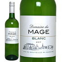 ドメーヌ・デュ・マージュ・ブラン フランス ガスコーニュ 白 2018年 ドメーヌ・デュ・マージュ Domaine du Mage Blanc 750ml 白ワイン