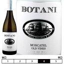 ボタニ・モスカテル・オールド・ヴァインズ/シエラ・デ・マラガホルヘ・オルドネス・セレクション ボデガス・イ・ヴィニェードス・ボタニ 白 750ml Jorge Ordonez SelectionBotani Moscatel Old Vines /D.O. Sierra de Malaga