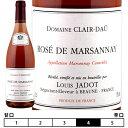 ショッピングワイン ロゼ・ド・マルサネ ドメーヌ・クレール・ダユ[2017年]ルイ・ジャド ロゼ 750ml ROSE DE MARSANNAY Domaine Clair Dau[Louis Jadot]フランス ブルゴーニュ ロゼワイン
