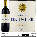 シャトー・ボー・ソレイユボルドー ポムロール AOC Pomerol 赤ワイン 750ml