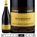 ブルゴーニュ ルージュ レ・シャン・ダルジャン[2016]ドメーヌ・ジョアネ 赤 750ml Domaine Joannet[Bourgogne Rouge Les Champs d'Argent] フランス ブルゴーニュ 赤ワイン