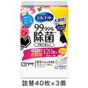 シルコット99.99 除菌ウェットティッシュ アルコールタイプ 詰替40枚x3個 フローラルの香り ユニ チャーム公式ショップ