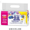 【期間限定 送料無料】ユニチャーム シルコット 除菌ウェット...