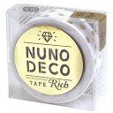 KAWAGUCHI(カワグチ) 手芸用品 NUNO DECO ヌノデコテープ リッチドット ホワイト 15-292