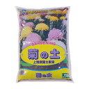 あかぎ園芸 菊の土 14L 4袋