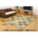純国産/日本製 い草ラグカーペット 『Fブロック2』 ブラウン 約191×191cm(裏:ウレタン)