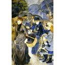 世界の名画シリーズ、プリハード複製画 ピエール・オーギュスト・ルノアール作 「雨傘」【代引不可】