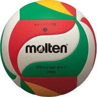 【モルテン Molten】 バレーボール 【5号球 メディシンボール】 人工皮革 V5M9000M 〔運動 スポーツ用品〕の画像