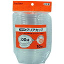 (まとめ)フィーリング クリアカップ 200ml 10組入 (使い捨て容器) 【50個セット】