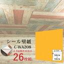 【WAGIC】4.5帖天井用&家具や建具が新品に!壁にもカンタン壁紙シートC-WA208オレンジ色(26枚組)【代引不可】