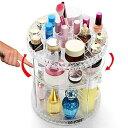 コスメボックス360度回転式 化粧品収納スタンド 小物収納ボックス アクリル製 透明メイクケース メイク収納