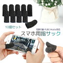 2019最新 荒野行動 PUBG Mobile スマホゲーム...