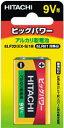 【日立】乾電池 6LF22EXS1B【TN】【TC】【アルカリ電池/乾電池/オフィス用品/日立製作所】
