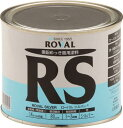 [ROVAL]ROVAL ローバルシルバー(シルバージンクリッチ) 0.7kg缶 RS0.7KG[生産加工用品 化学製品 防蝕剤 ローバル(...