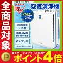 空気清浄機 PMAC-100 PM2.5対応 タバコ 送料無...