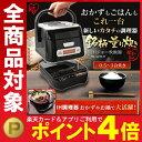 炊飯器 IH 3合 RC-IA30-B 送料無料 アイリスオーヤマ アイリス 銘柄量り炊き IHジャー