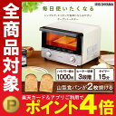 1000W オーブントースター EOT-1003C ホワイト...