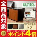 1ドア冷凍庫32L/WFR-1032SL シルバー WFR-...