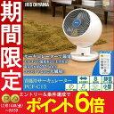アイリスオーヤマ サーキュレーター 〜8畳 リモコン首振りタ...