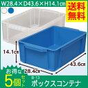 ★ポイント5倍★【お得な5個セット】BOXコンテナ B-13工具 収納 工具箱 工具ケース ツールボックス コンテナボックス おもちゃ箱 おもちゃ収納 収納ボックス 小物 収納 アイリスオーヤマ