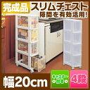 キッチンチェスト 040ホワイト/クリア【アイリスオーヤマ】