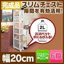【送料無料】キッチンチェスト 051ホワイト/クリア【アイリスオーヤマ】