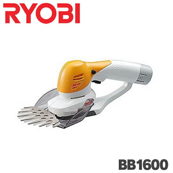 リョービ 充電式バリカン BB-1600【BB1600】【D】