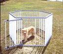 【送料無料】【ペットサークル】パイプ製ペットサークル(室外用)UC-126【アイリスオーヤマ ゲージ サークル キャリー 犬の家 犬のおうち ペットサークル 小型 中型 大型犬用 屋外用】
