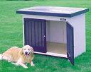 【送料無料】【犬小屋 大型犬用】スチール犬舎 SL-1200【犬小屋 大型犬用 アイリスオーヤマ ペット 屋外ハウス ハウス サークル】